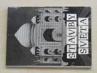 Staňková - Stavby světa soubor 12 fotografií (1964)