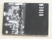Tomanová - Vídeň - Cestujeme do zahraničí (1965) Soubor 12 pohlednic