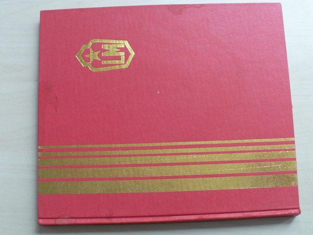 Pevná opora strany (1977) Lidové milice