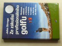 Strege - Ze zákulisí profesionálního golfu (2001)