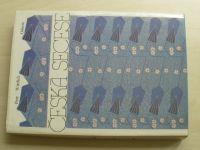 Wittlich - Česká secese (Odeon 1985)
