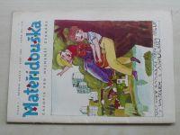 Mateřídouška 1-12 (1982-83) ročník XXXIX.