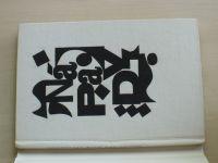 Ochrymčuk - Nápady pro malé výtvarníky (1971) Asambláž myšlenek, pokynů, her a umění