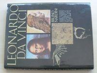 Nardini - Leonardo da Vinci (1990)