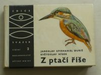 Oko 2 - Duriš - Z ptačí říše (1965)