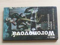Woronovová - V podzemních vodách  (má léta ve Warholově Továrně) (2001)