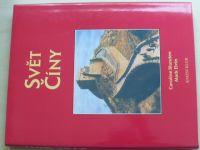 Blunden, Elvin - Svět Číny (1997)