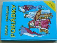 Česko-anglické pohádky (2007)
