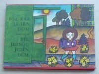 Zimka - Bol raz jeden dom/ Byl jednou jeden dům (1976)