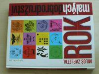 Miloš Zapletal - Rok malých dobrodružství, výzkumů, her, tvůrčích pokusů... (2008)
