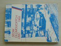 Čermák - Sedm Olomouckých dnů 21. - 27. srpna 1968 (1990) Sborník dokumentů