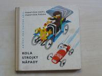 F. Nepil, F. Škoda - Kola, strojky, nápady - Knížky pro chytré děti (SNDK 1963)