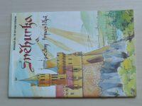 Kolman - Sněhurka a sedm trpaslíků (1990) + plakát (pro dospělé, erotika)