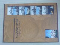 Vlašský dvůr - Tajemství mince (2001)