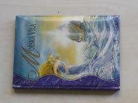 Hans Christian Andersen - Pokladnice -  Mořská víla (1998)