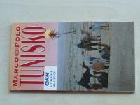 Mullerová - Tunisko - Průvodce na cesty s osvědčenými tipy (1991)