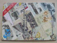 Písemná aukce pohlednic (2007) 28. aukce