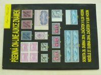 Písemná on-line aukce známek (2014)