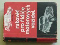 Váša - Rukověť pro řidiče motorových vozidel (1948)