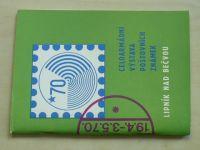 Celoarmádní výstava poštovních známek (1970) Lipník nad Bečvou