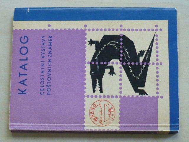 Katalog celostátní výstavy poštovních známek (1966)