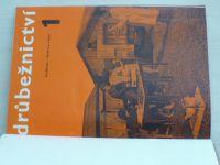 Drůbežnictví 1-12 (1969) ročník XVII.