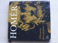 Homér - Odysseova dobrodružství (1968)