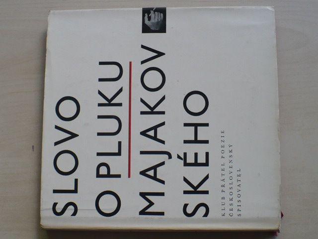 Slovo o pluku Majakovského (1961)