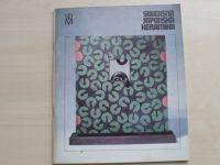 Současná japonská keramika - Katalog výstavy UMPRUM Praha 1987