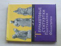 Кобылина - Терракотовые статуэтки Пантикапея и Фанагории (1961) Terakotové sošky