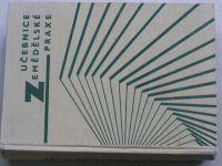 Učebnice zemědělské praxe (1965)