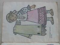 Chramcova - Panenky k nám přišly na návštěvu (1974)