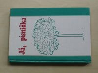Já, písnička - zpěvník pro 1. - 4. třídu (1993)