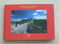 Macura - Skvělé dny na zeměkouli/Great days on earth - Čína/China (nedatováno)