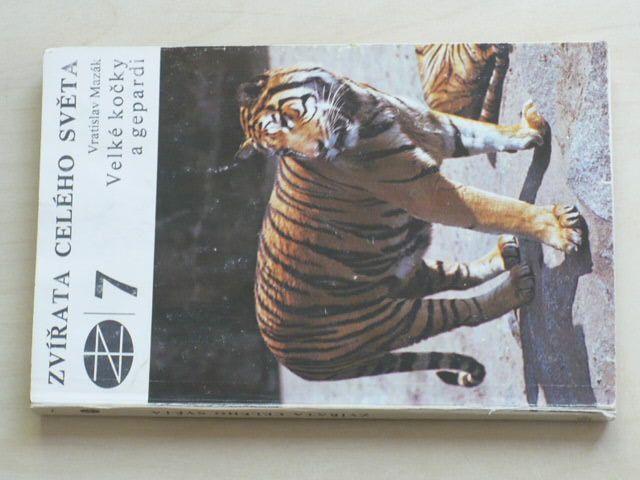 Mazák - Zvířata celého světa 7 - Velké kočky a gepardi (1980)