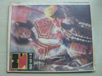 Mladý svět 40 (1981) ročník XXIII.