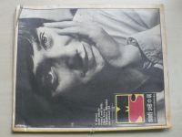 Mladý svět 44 (1981) ročník XXIII.
