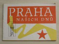 Vávra - Praha našich dnů (1962)