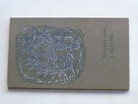 Dorničák, Směšný - Labyrint světa a ráj květin (1969)