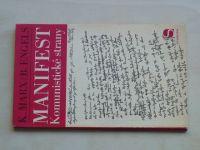 Marx, Engels - Manifest Komunistické strany (1972)