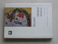 Nizámí - Příběh panice a jiné básně (1972)
