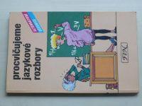 Hartmannová - Procvičujeme jazykové rozbory (1992)