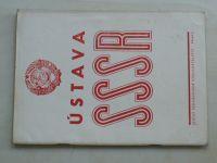 Ústava SSSR (1956)