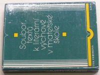 Veberová - Soubor textů k literární výchově v mateřské škole (1982)