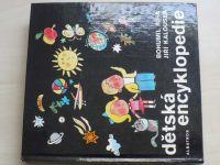 Říha - Dětská encyklopedie (1984)