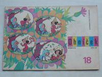 Ohníček 1-24 (1969-70) ročník XX. (chybí čísla 5, 7-8, 11, 14, 16, 19, 21-24, 13 čísel)