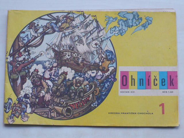 Ohníček 1-24 (1970-71) ročník XXI. (chybí čísla 2, 7-8, 12, 14, 19 čísel)