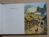Co ty naše ruce všechno dovedou! 3 povídky čínských děti (SNDK 1952)