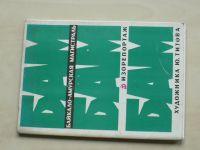 Байкало-Амурская магистраль - изорепортаж - художник Титов (1976) Bajkalsko-amurská magistrála