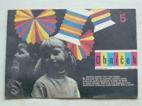 Ohníček 5 (1971) ročník XXII.